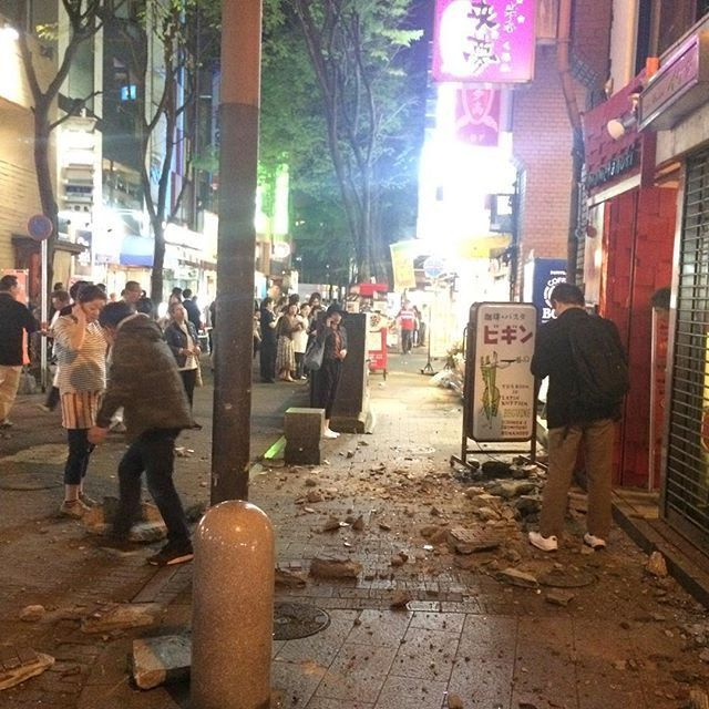 7.0 Quake Strikes Japan After Earlier One Kills 9 — WNEP.com